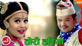 New Nepali Lok Dohori | Tori Hariyo - Shantishree Pariyar & Tilak Pariyar | Ft.PN Sapkota & Laxmi