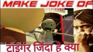 Make Joke Of - Tiger Zinda Hai With Darpok Chacha   New Video   Cartoon World in Hindi
