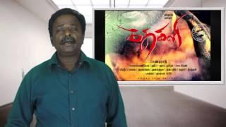 Kathakali Review - Vishal, Pandiraj - Tamil Talkies