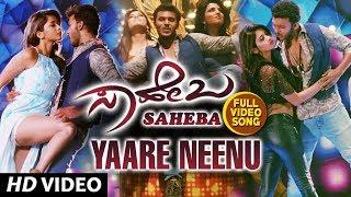 Saheba Video Songs   Yaare Neenu Video Song   Manoranjan Ravichandran,Shanvi Srivastava   Hamsalekha