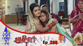 Savitri | Full Ep 286 | 10th June 2019 | Odia Serial – TarangTV