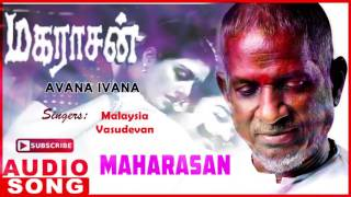 Avana Ivana Song | Maharasan Tamil Movie | Kamal Haasan | Bhanupriya | Ilayaraja | Music Master