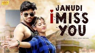 Rajasthani Marwadi New Song - Jaundi I Miss You - 2017 Superhit Rajasthani Song - Love Song