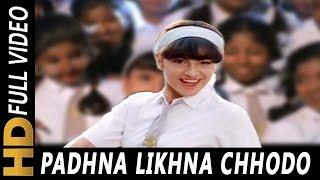 Padhna Likhna Chhodo | Poornima | Angrakshak 1995 Songs | Pooja Bhatt