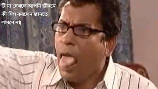 mosharraf karim new natok, funny bangla natok 2016