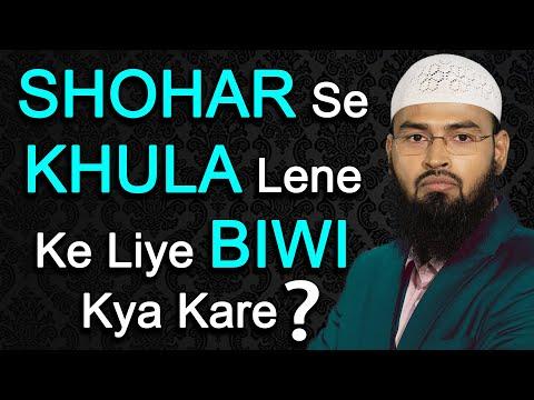 Aurat Ko Sohar Se Khula Lena Hai To Uske Steps Kya Hai By Adv. Faiz Syed