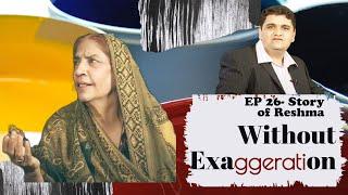 Anwaar Raja interviewing RESHMA.wmv