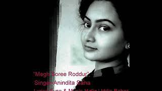 megh sore roddur।  Singer- Anindita Saha । Lyrics, Tune & Music- Hafiz Uddin Bahar