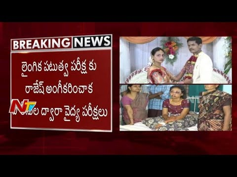 High Drama in Chittoor || Court to Issue Notice to Sadist Husband || NTV