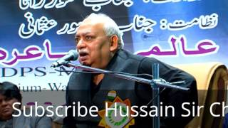 2017  Munawwar Rana Sb Latest Mushaira In Karwan-E-Urdu Qatar