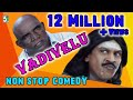 Vadivelu Nonstop Super Hit Comedy Collection mp3