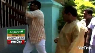 Kalabhavan mani's Video song Kunju Nalil Achan Padiya Nadan Paattukal (This Video Not Original)