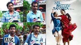 Nil Battey Sannata - PUBLIC REVIEW