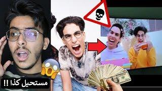 سعودي ريبورترز طالعين عالتلفزيون ؟؟!! ( وش السالفة ! )