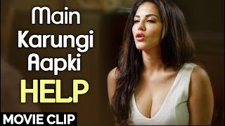 Main Karungi Apki Help | SUNNY LEONE | Kuch Kuch Locha Hai | Hindi Movie Hot Comedy