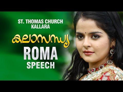 Xxx Mp4 Kalasandhya St Thomas Church Kallara Actress Roma Thadathil Group 3gp Sex