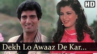 Dekh Lo Awaaz De Kar | Prem Geet Songs | Raj Babbar | Anita Raj | Anuradha Paudwal | Filmigaane