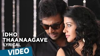 Adhe Kangal Songs | Idho Thaanaagave Song with Lyrics | Kalaiyarasan | Ghibran