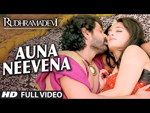 AUNA NEEVENA Full Video Song ||
