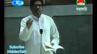 Andaleeve Rahman Partho and Zunaid Ahmed Palak talks against Abusive Language in Bangladesh Sangsad