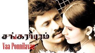 Vaa Ponnilavae   Song Teaser   Sankarapuram   Sabesh - Murali