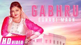 Gabhru | Gunabi Maan | New Punjabi Songs 2017 | Full Video | Shemaroo Punjabi