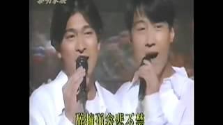 《黎明 Leon Lai》『SATCHI至尊演唱會』之『真我風采ICHIBAN』 1993