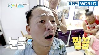 He sheds tears.😭😭😭😭  [2Days & 1Night-Season 3/2018.01.14]