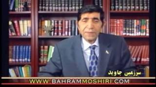 Bahram Moshiri, بهرام مشيري « امامت شيعه، ايران را به این نکبت نشانده است »؛
