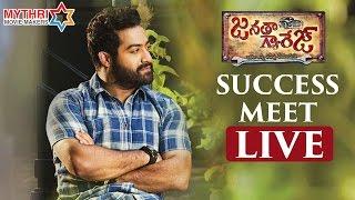 Janatha Garage Movie Success Meet | Full Event | Jr NTR | Mohanlal | Samantha | Nithya | Kajal