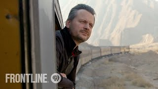 Our Man in Tehran | Trailer | FRONTLINE