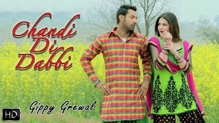 Chandi Di Dabbi | Jatt James Bond | Gippy Grewal | Zareen Khan | Releasing 25th April 2014