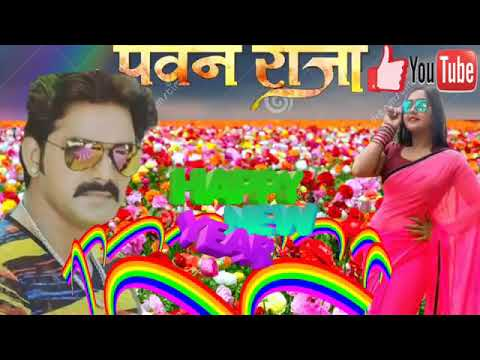 Xxx Mp4 2018 Ka Pawn Singh Ka Super Dhamaka Bhojpuri Hot Song 3gp Sex