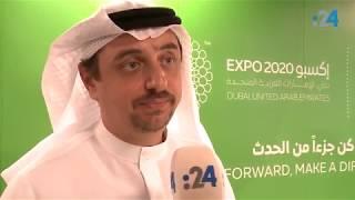إكسبو 2020 دبي يبدأ رحلته العالمية بمركز للمتطوعين