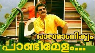 Pandimela... |  Rajamanikyam Movie Song