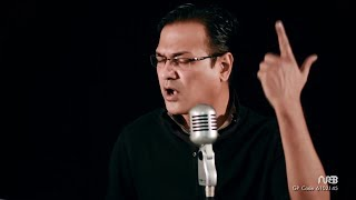 bangla new song by asif akbar new song (2017)