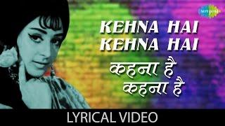 Kehna Hai Kehna Hai with lyrics   कहना है कहना है गाने के बोल   Padosan   Sunil Dutt, Saira Banu