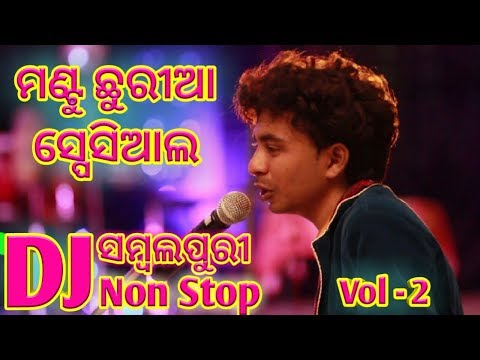 Xxx Mp4 Dj Sambalpuri Songs Mantu Chhuria Special Non Stop 2018 3gp Sex