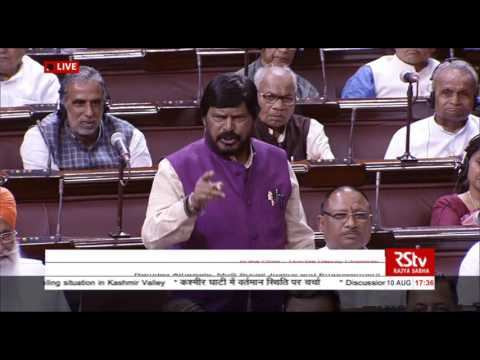 Sh. Ramdas Athawale's comments on the prevailing situation in Kashmir valley