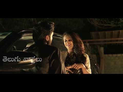 Xxx Mp4 Nenu Lenu Thetrical Latest Trailer Latest Movie Trailer Telugu Varthalu 3gp Sex