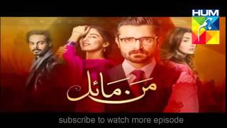 Man Mayal Episode 14 Promo Hum tv