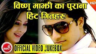 Bishnu Majhi Superhit Old Lokdohori Song | Bhawana Music Solution | Bimal Adhikari