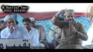 Rooh makhe rehndi ey & Mera dil meelad manonda ey Muhammad Daniyal Umar qadri jehlum