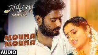 Mouna Mouna Full Song || Saroja Kannada Movie Song || Eshwar,Sahana,Radha,Devdas