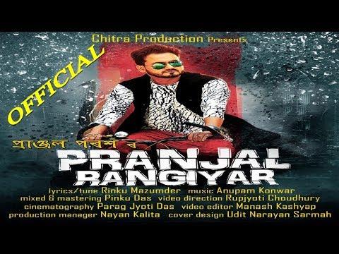 Xxx Mp4 Pranjal Rangiyar Pranjal Parash Boom Bluster Assamese Video Song 2018 3gp Sex