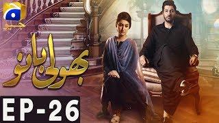 Bholi Bano - Episode 26 | Har Pal Geo