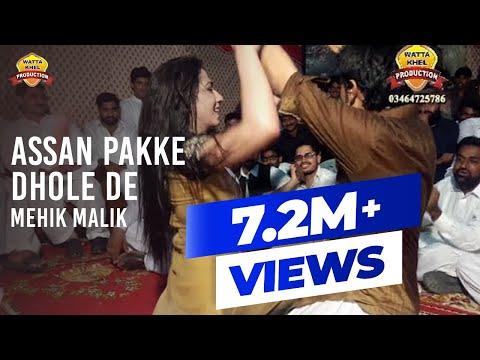 Xxx Mp4 Mehik Malik New Wedding Mujra 2017 Song Assan Pakke Dhole De Wattakhel Production 3gp Sex