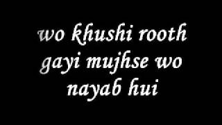 talluq Geo drama serial title song