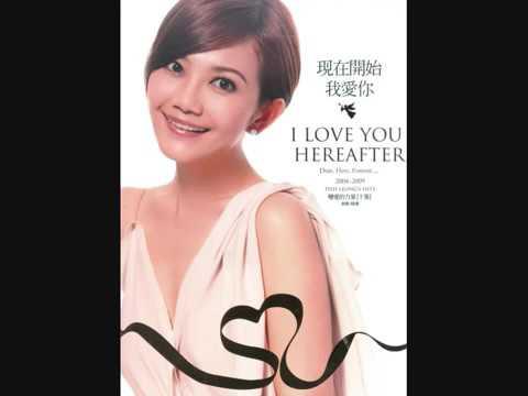 Fish Leong I Love You Hereafter. 梁靜茹 現在開始我愛� � 新歌 精選 2004 2009