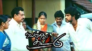 Veluthu Kattu | Veluthu Kattu Full Tamil Movie scenes | Kathir & Arundhati plans to get Married